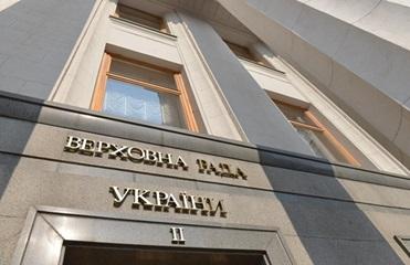 Комитет Верховной Рады одобрил роспуск ЦИК