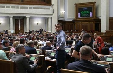 У нардепов много вопросов к проекту бюджета-2020