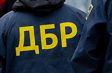 Делами Майдана займется спецподразделение ГБР