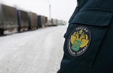 В Украину сбежал российский топ-чиновник - СМИ