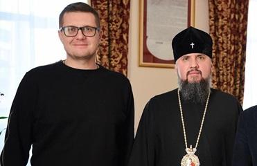 Митрополит Епифаний встретился с главой СБУ