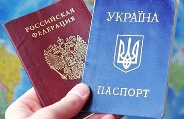 За год российское гражданство получили полмиллиона украинцев - МВД РФ