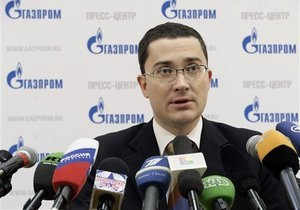 Газпром прорабатывает дополнительные возможности поставок газа в Европу