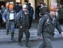 В Донецкой области произошли аварии на двух шахтах