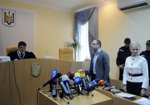 Защита Тимошенко подготовила апелляцию на приговор суда