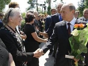 МИД Грузии назвал визит Путина в Абхазию  целенаправленной провокацией