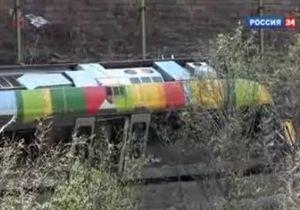 В Италии сошел с рельсов пассажирский поезд: десятки погибших и пострадавших
