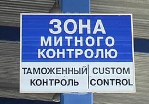 В Полтавской области таможенники обнаружили контрабанду сантехники на 6,4 млн грн
