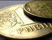 В какой валюте выгоднее делать вклады в 2008 году