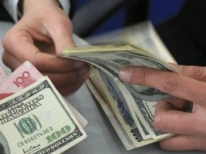 Завтра НБУ устроит валютный аукцион
