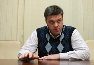 Задайте вопрос Олегу Тягнибоку