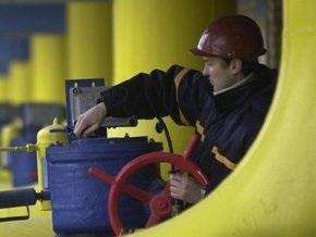 Нафтогаз назвал цену российского газа во втором квартале