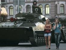 Фотогалерея: Киевляне танков не боятся