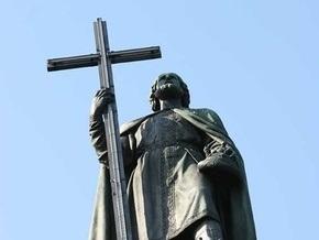 На склоне возле памятника Святому Владимиру в Киеве просел грунт
