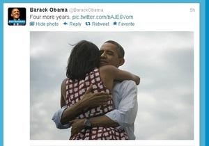 Сообщение Обамы в Twitter собрало рекордное число ретвитов