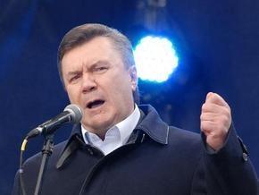 Янукович: ПР готова идти на уступки