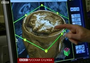 Создана подробная 3D-карта человеческого мозга - видео
