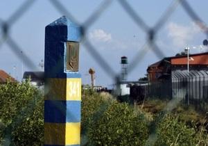 Пограничники - нелегалы - Грузия - Украинские пограничники заявляют о стремительном росте числа нелегалов из Грузии