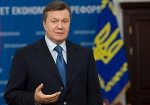 Янукович: Украине угрожает закрепление статуса рынка сбыта некачественных продуктов