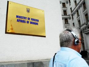 Киев призвал Москву решать проблемы за столом переговоров,  а не через sms