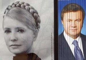 Christian Science Monitor: Украина замерла в ожидании схватки между политиками