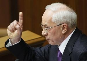 Кабмин одобрил проект меморандума с ТС о статусе Украины как наблюдателя