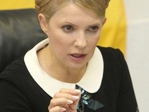Тимошенко заверила, что никаких досрочных выборов не будет