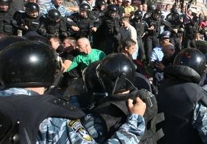 Сторонники Тимошенко устроили под судом потасовку с беркутовцами