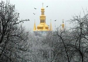 Киевский ботсад откроет вторую в мире экспозицию Корейский сад
