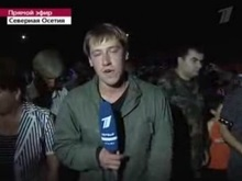 Корреспондент Первого канала выпил перед прямым эфиром?