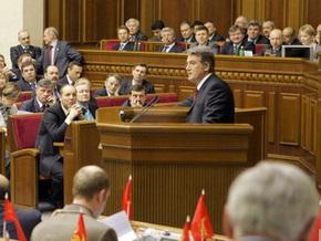 Ющенко ждет ответа от Тимошенко о перезагрузке политической системы