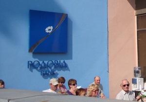 СБУ: Народные депутаты фигурируют в деле о растрате средств Родовид Банка