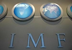 МВФ намерен ввести новые налоги на крупнейшие банки