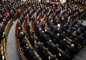 Рада - Рыбак - депутаты - Проект повестки дня парламента не утвержден, оппозиция поймала регионалов на кнопкодавстве