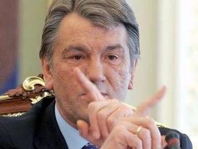 Ющенко поручил расследовать массовое отравление детей в Крыму