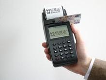 Нацбанк напоминает торговцам об обязательной установке POS-терминалов