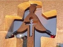 В Чигирине уничтожен памятный знак жертвам Голодомора