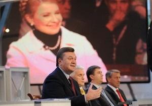 Ющенко назвал Януковича и Тимошенко корреспондентской парочкой