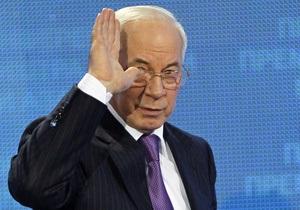 Азаров поспешил заявить, что не намерен ограничиваться статусом наблюдателя в Таможенном союзе