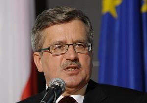 Волынская трагедия - Польша - Коморовский едет в Украину, а Янукович - в Польшу