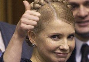 Тимошенко пообещала не допустить дестабилизации газовых поставок в Европу