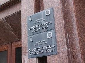 Милиция провела обыск в мэрии Симферополя