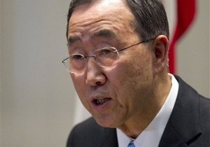 Генассамблея ООН урезала свои расходы на ближайшие два года
