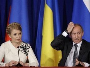 Путин на несколько часов опаздывает на встречу с Тимошенко