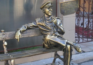 В Кременчуге появится памятник Остапу Бендеру