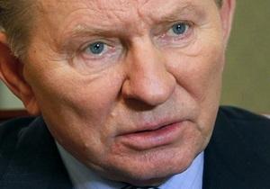 Кучма заявил, что не будет встречаться с Мельниченко на очной ставке