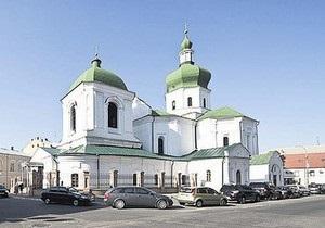 Один из древнейших храмов на Подоле в Киеве могут продать. В АП эту информацию опровергают