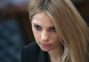 Источник: Дочь Тимошенко вернула себе девичью фамилию