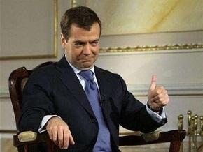 Медведев: Россия, вперед!