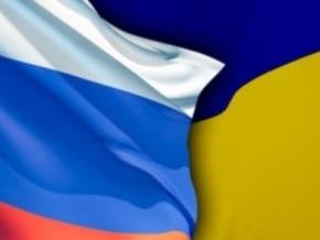 Опрос: Почти половина россиян плохо относятся к Украине